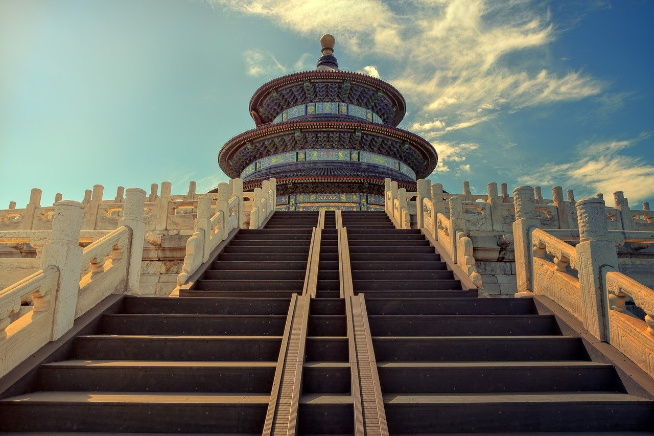 China: High Court rules Bitcoin, cryptocurrencies 'not protected by law'